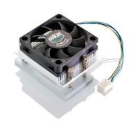 Aktivní chladič AMD SoC
